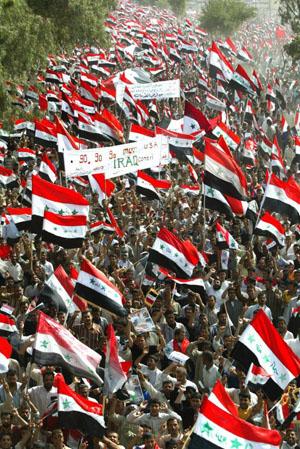 Najaf march